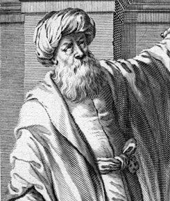 Ibn al-Haytham (Alhazen), 965-1039 Iraq. A polymath, considered by some to be the father of modern scientific methodology, due to his emphasis on experimental data and reproducibility of its results. Hazan.png
