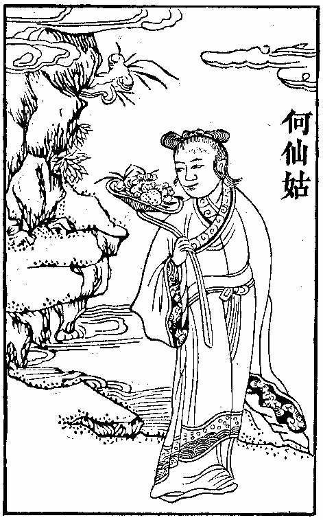 https://upload.wikimedia.org/wikipedia/commons/f/f4/He_Xiangu.jpg
