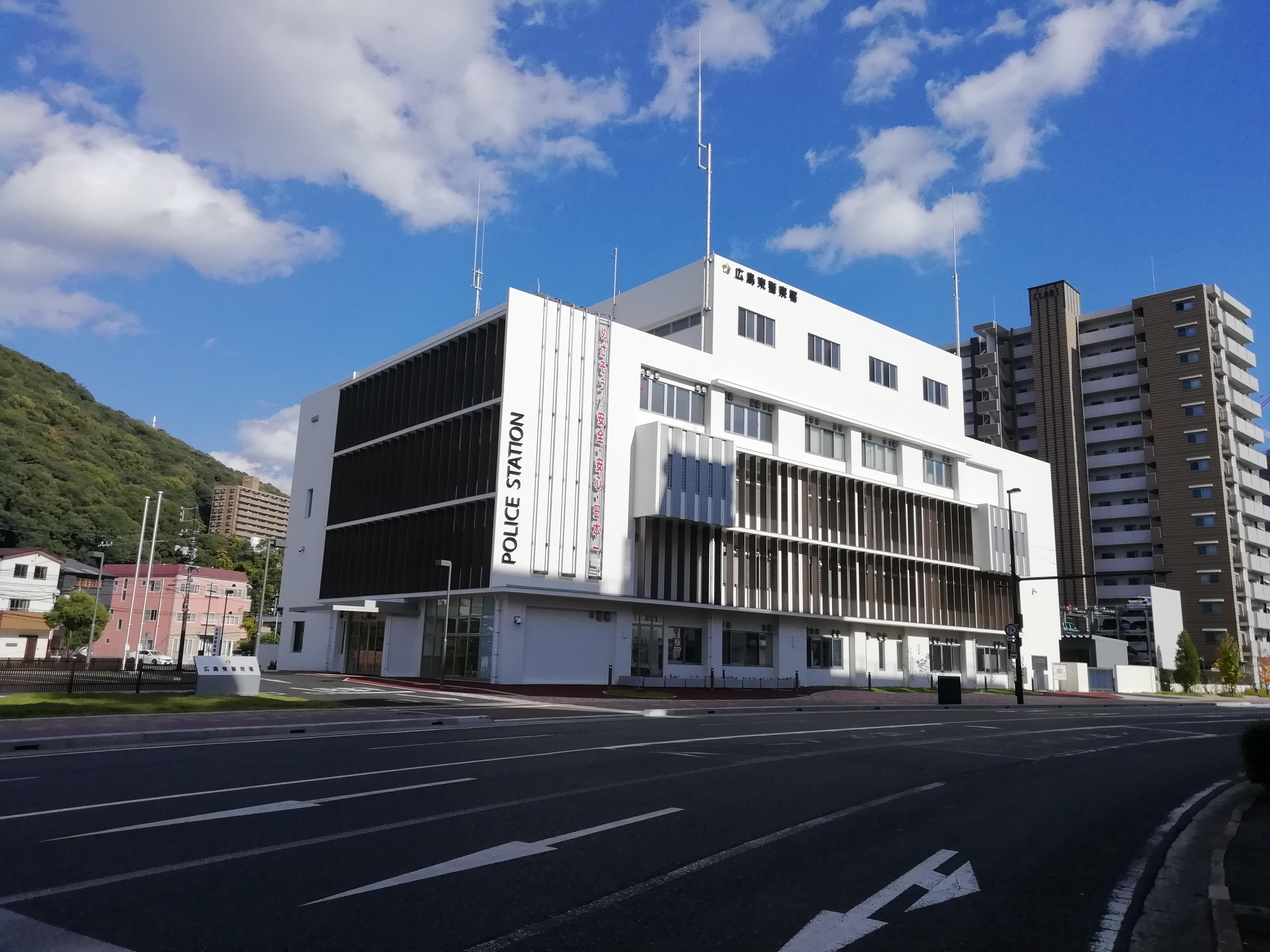 東 警察 署 東警察署(大阪市/警察署・交番)の電話番号・住所・地図 マピオン電...