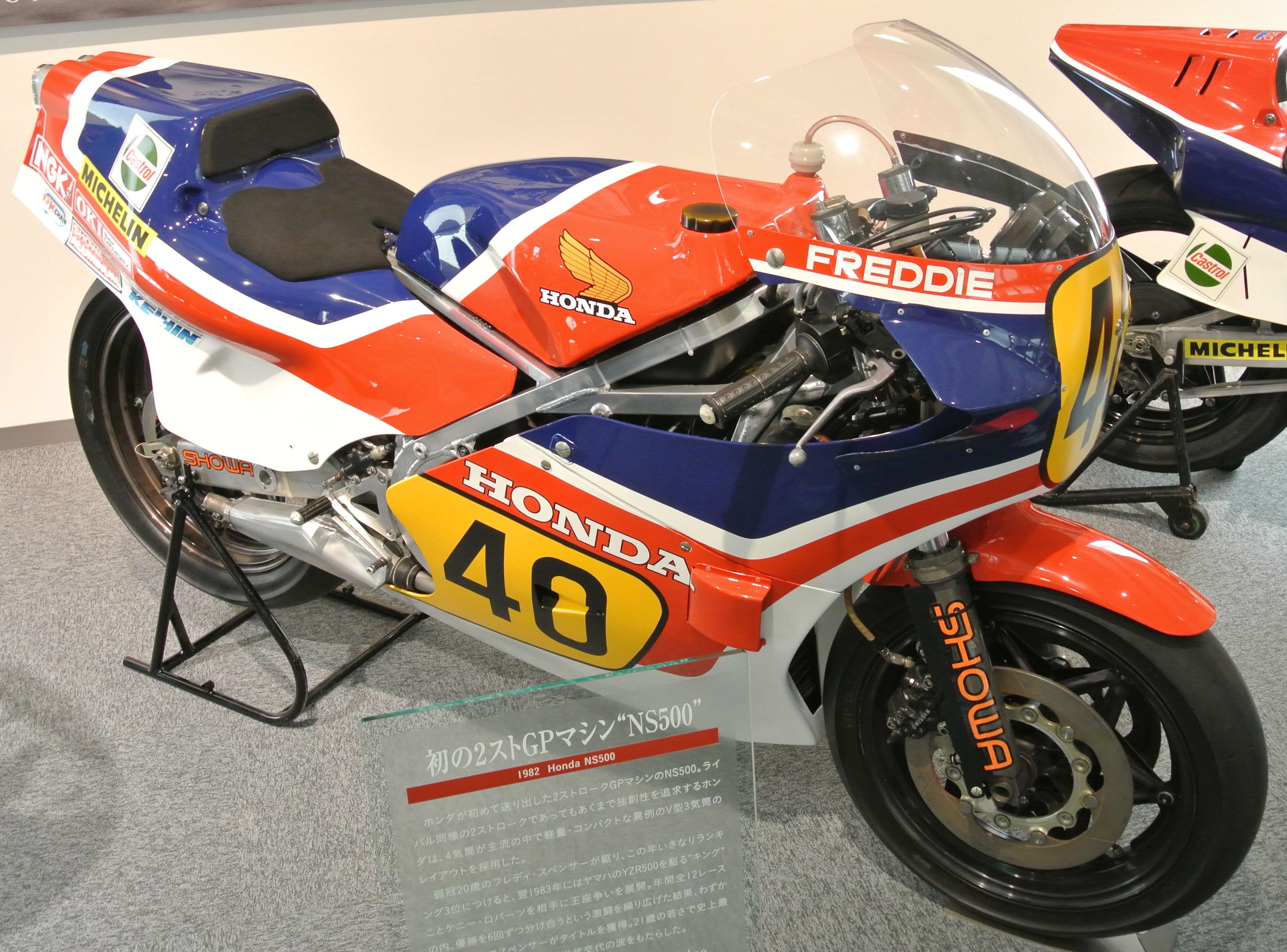 Honda NS500 - Wikipedia