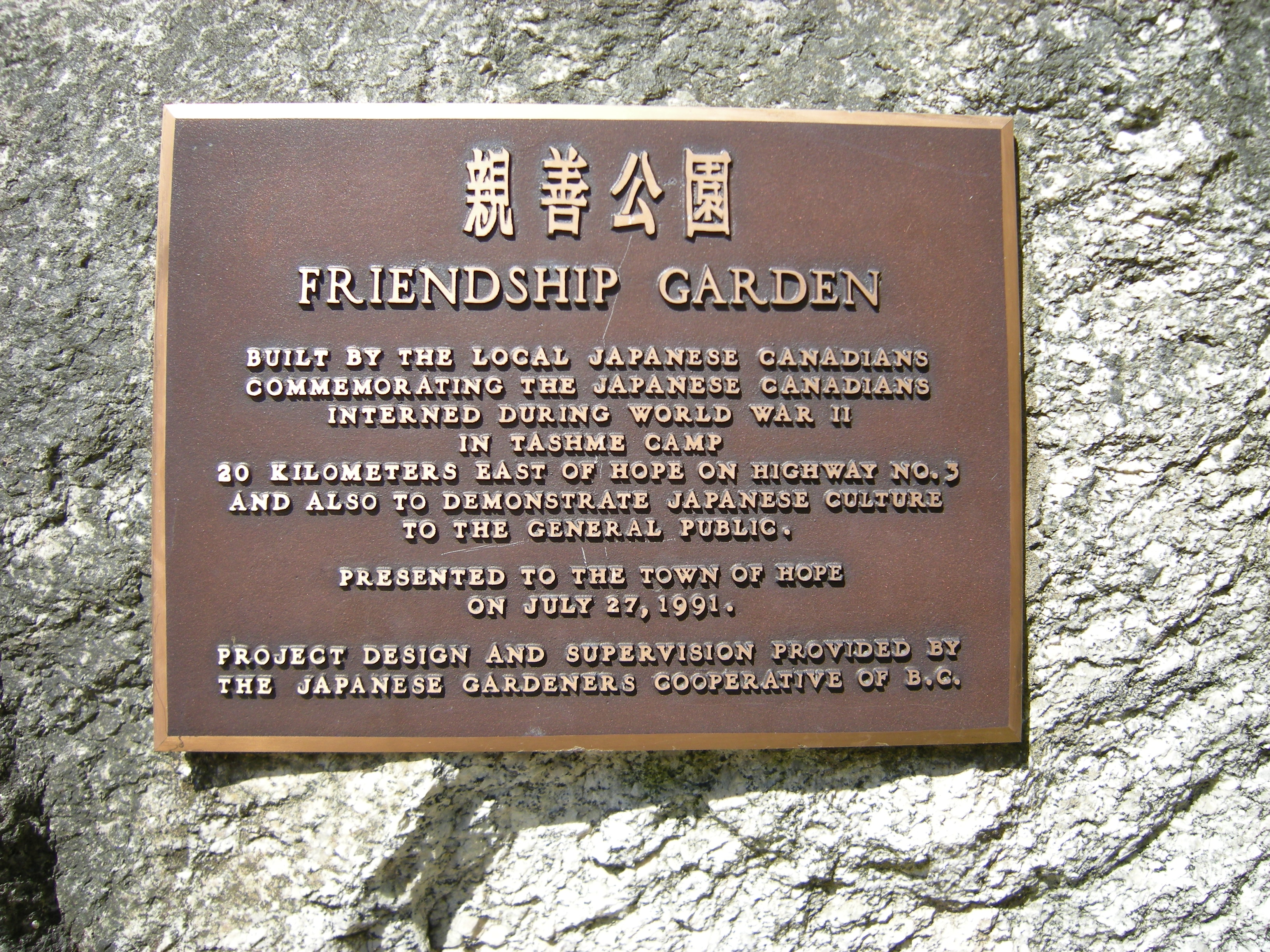 File:Hope, BC   Friendship Garden Plaque