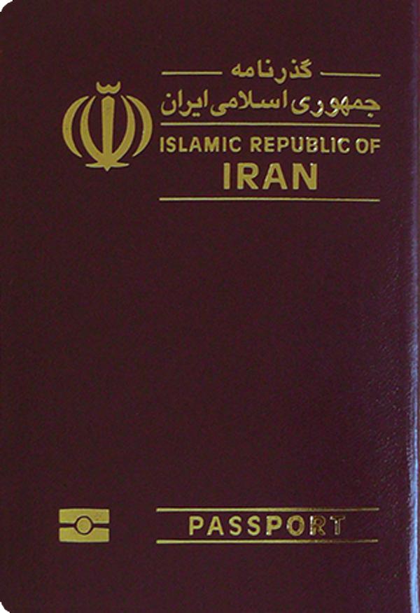 Iran Travel Us Citizens