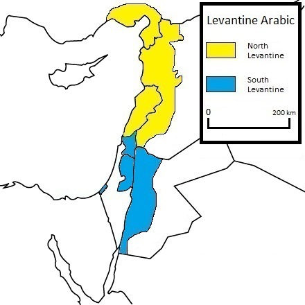 Damascus Arabic - Wikipedia