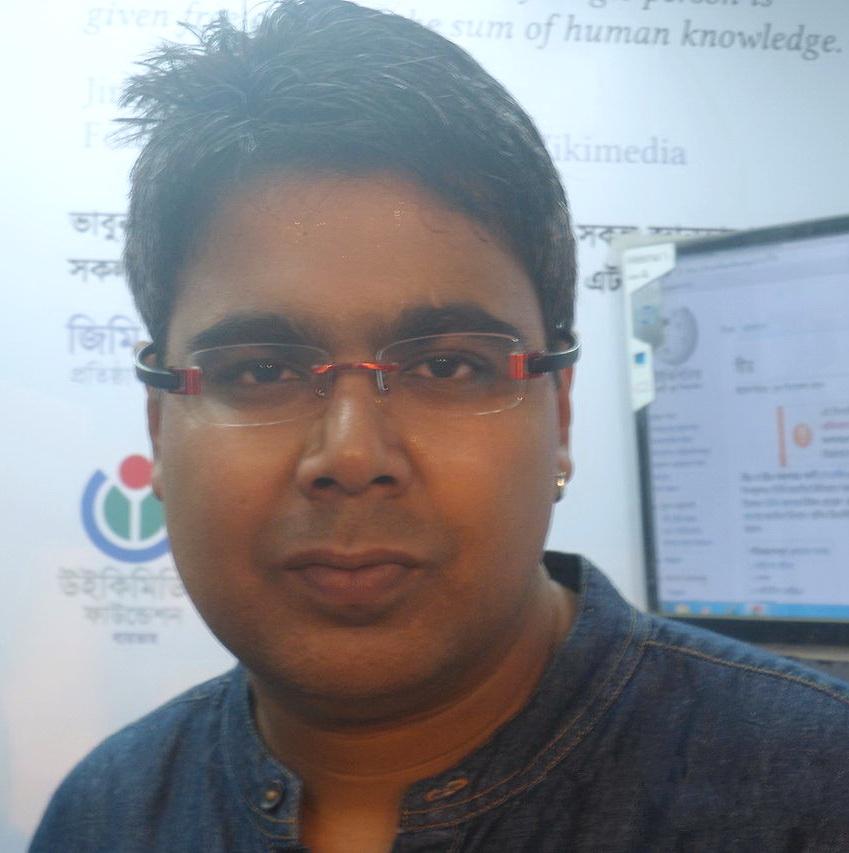 Mir Afsar Ali - Wikipedia