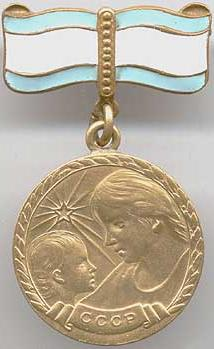 Motherhood Medal1