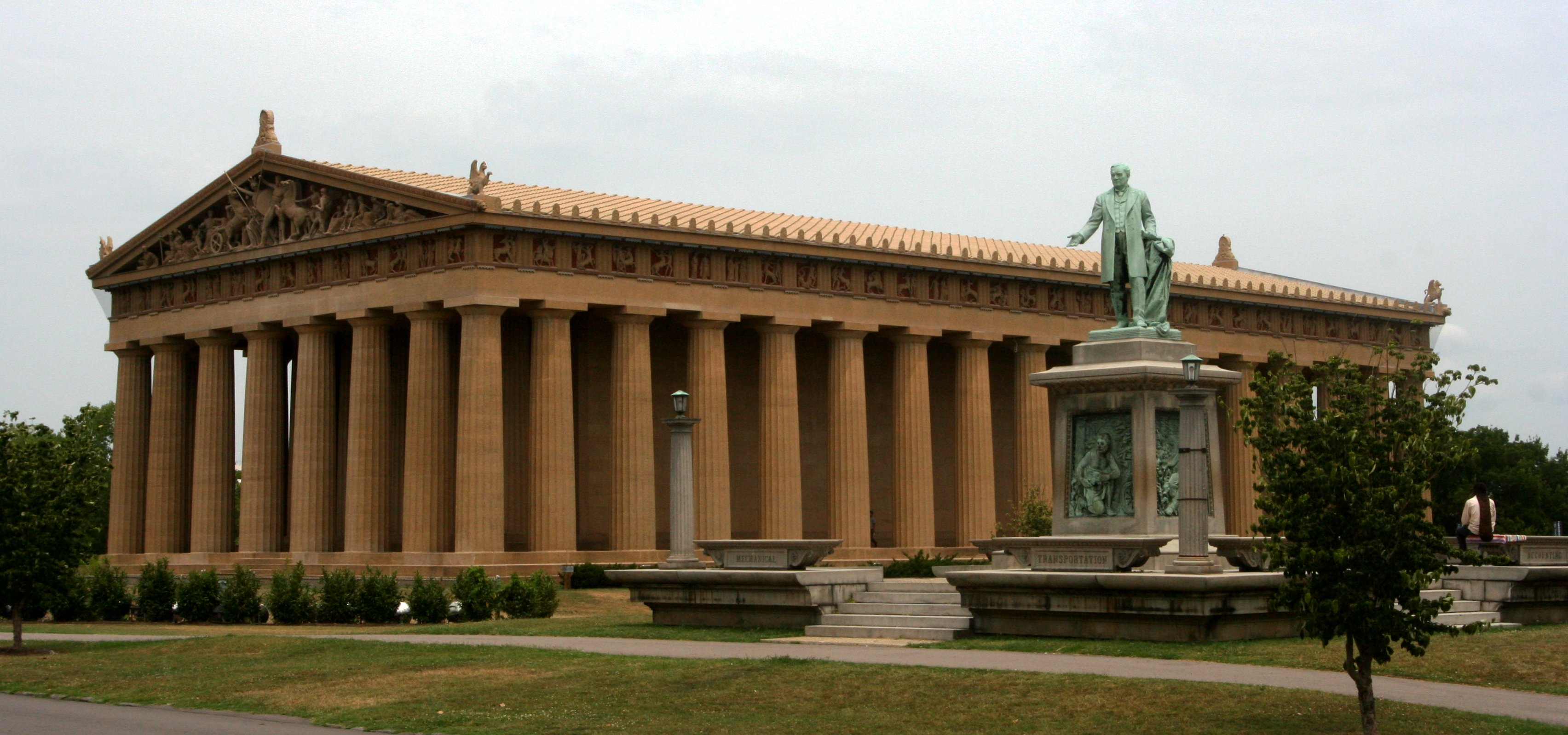 Nashville Parthenon from south.jpg