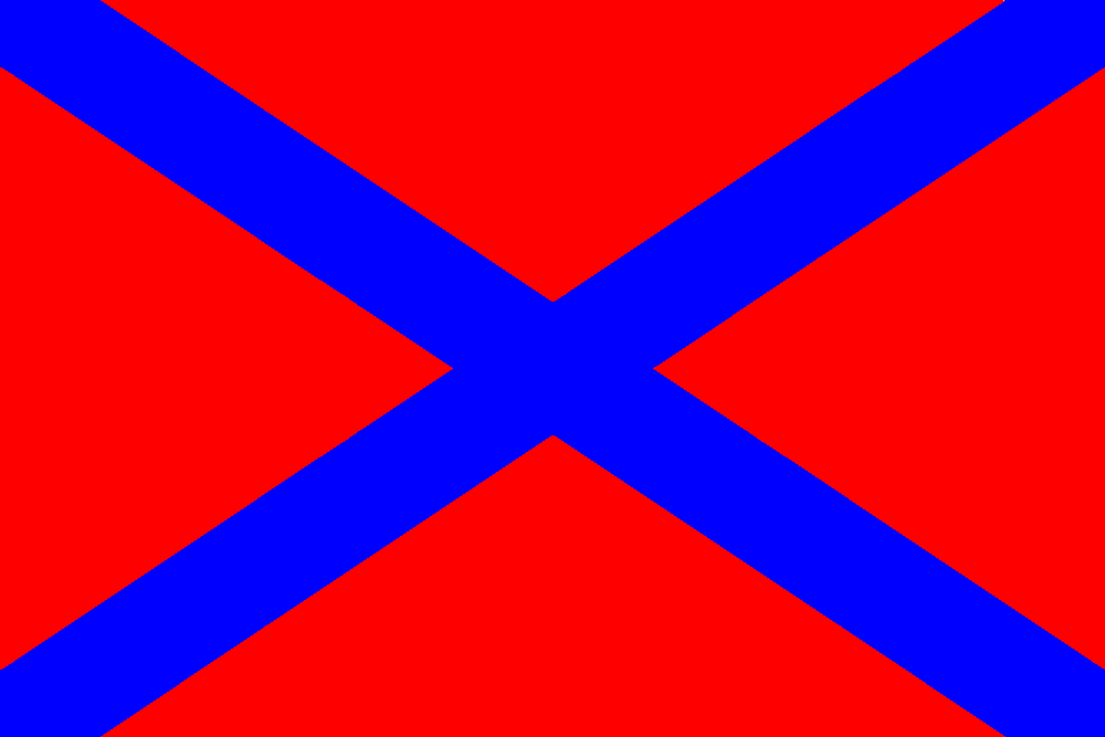 Naval_Ensign_of_Far_Eastern_Republic.png