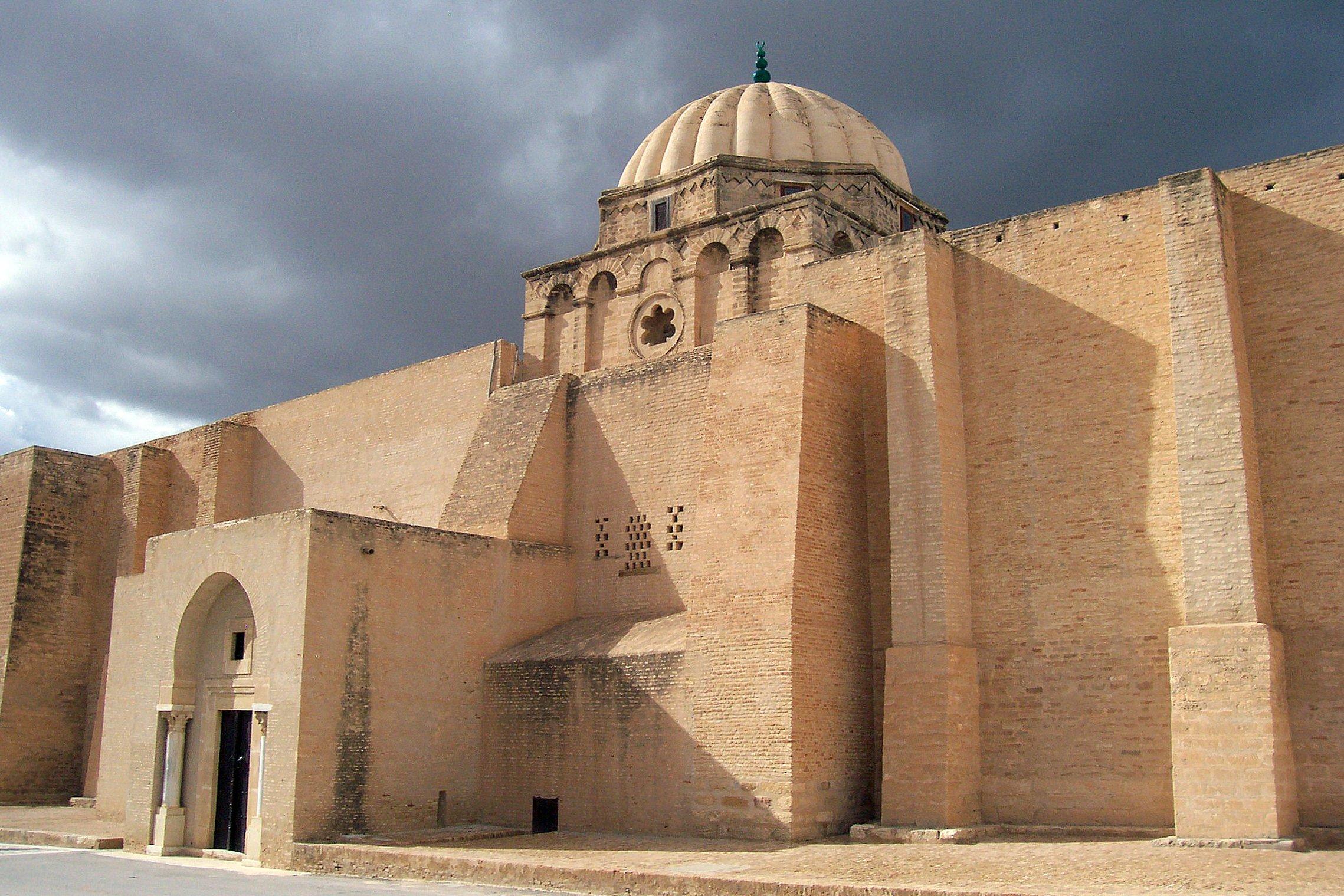 Kairouan Mosque Wiki Mosque of Kairouan.jpg