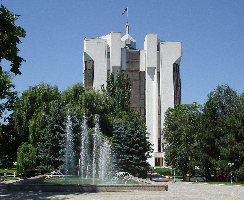Description presidential palace in chisinau 01 jpg