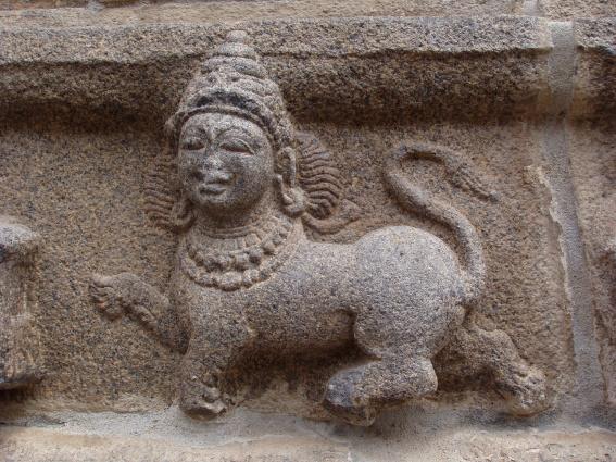 Purushamrigatribhuvanai01.JPG