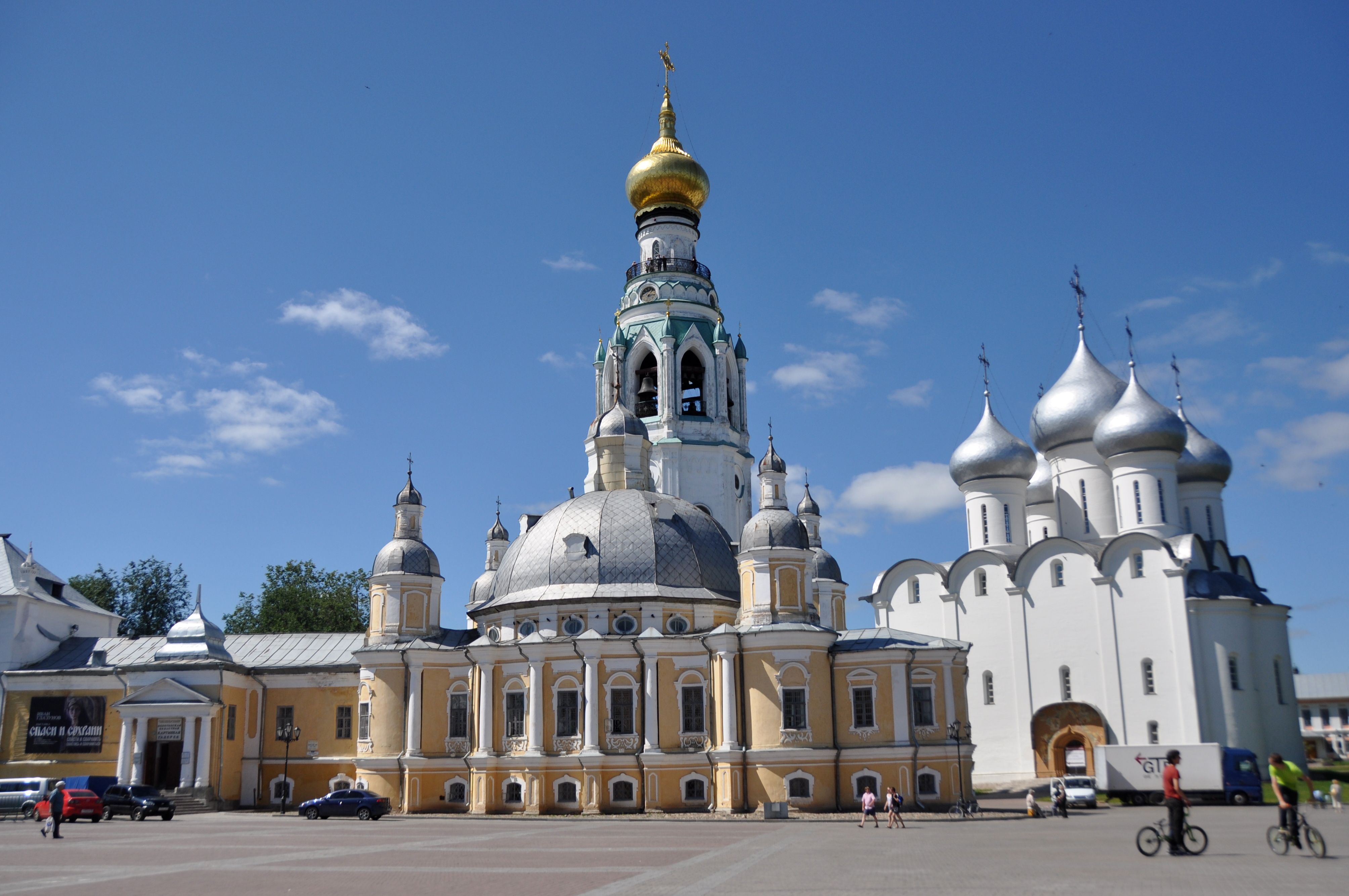 ... Cathedral Vologda South view Kremlin square.JPG - Wikimedia Commons