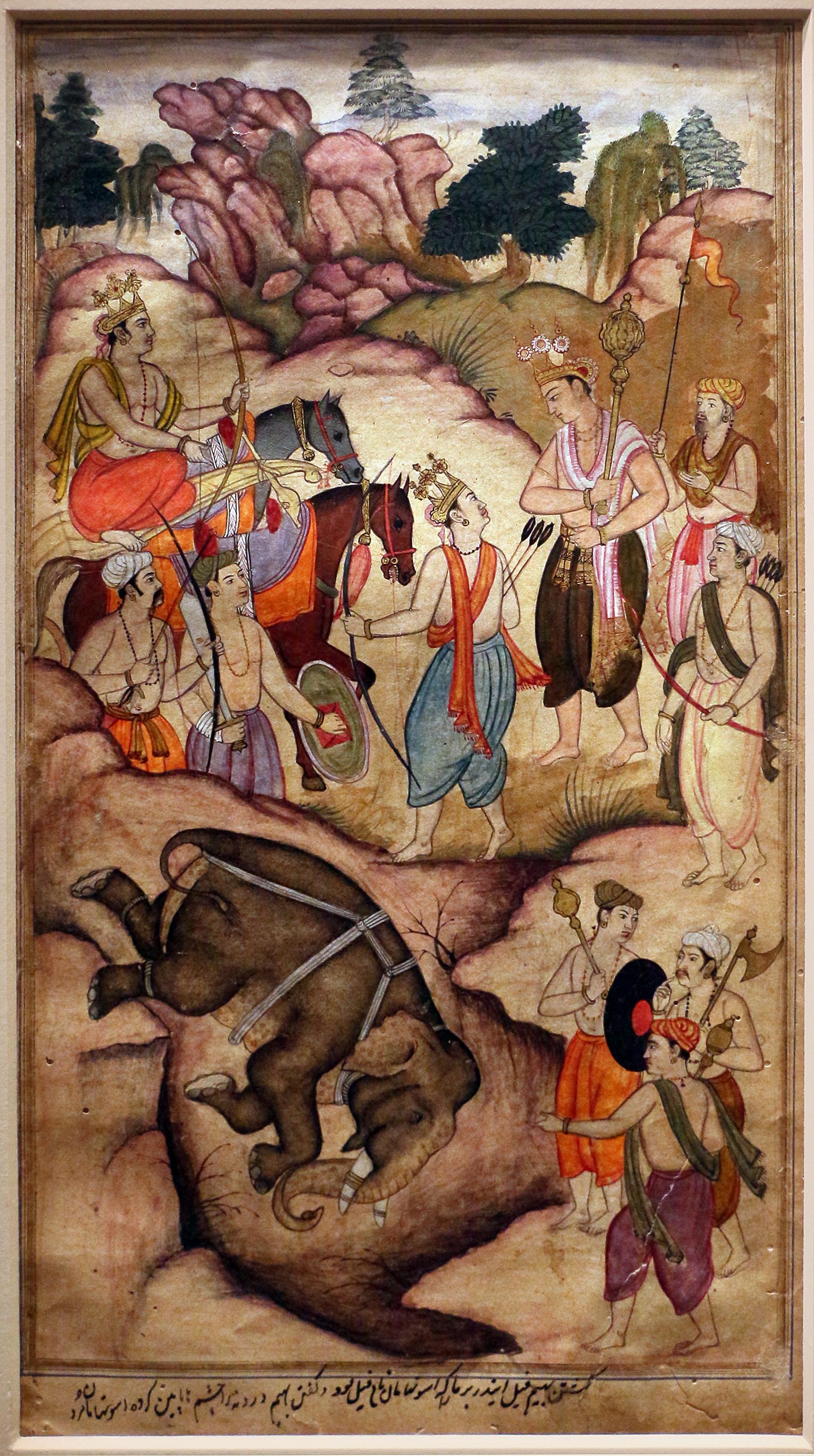 Ashwatthama - Wikipedia