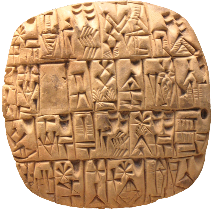 a description of the sumerian society The anicent sumerians are thought to be one of the first urban societies  not  only did he provide amazing descriptions of the mesopotamian site, but he also.