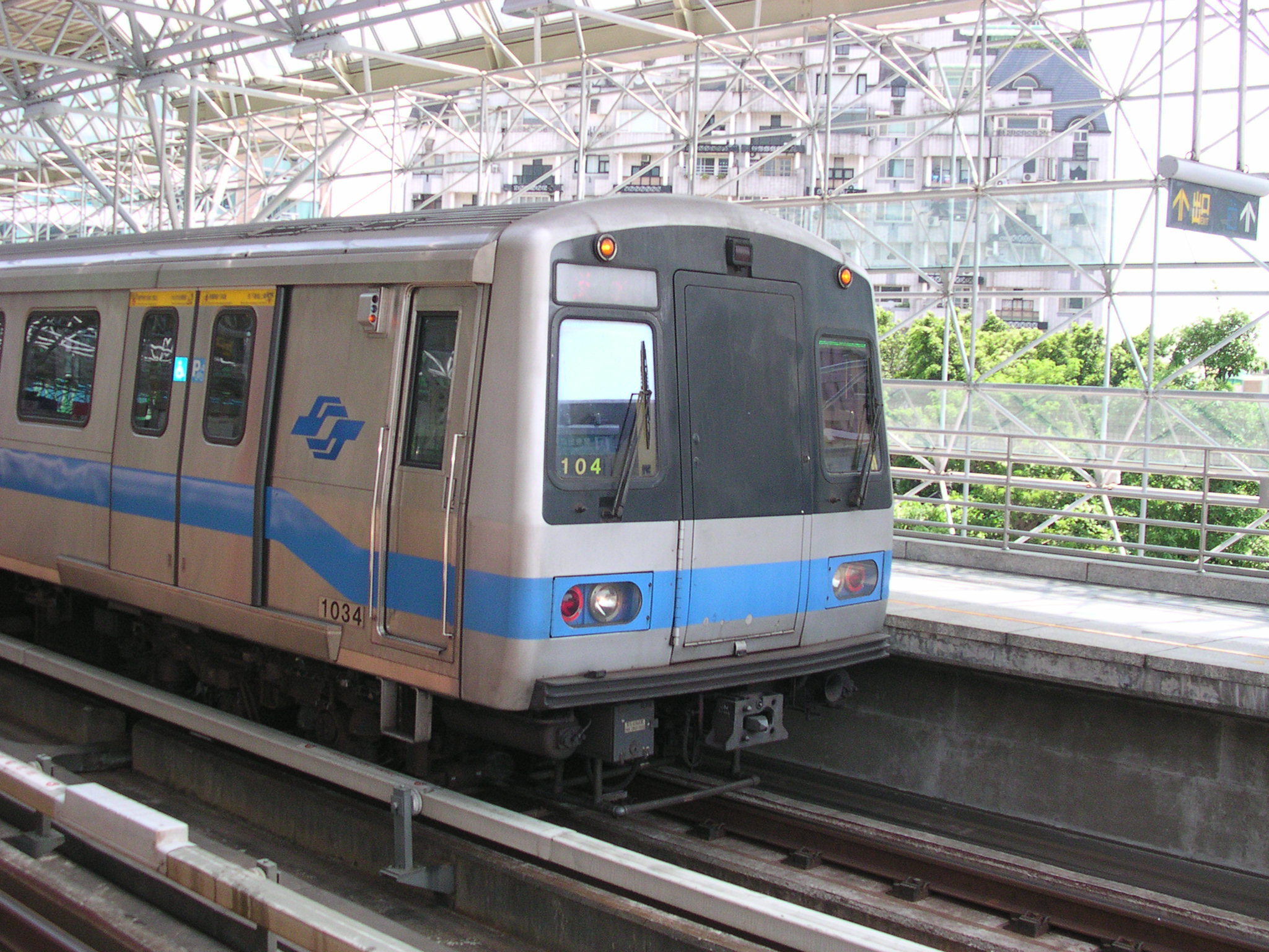 File:Taipei MRT Train C301 No 1034.JPG