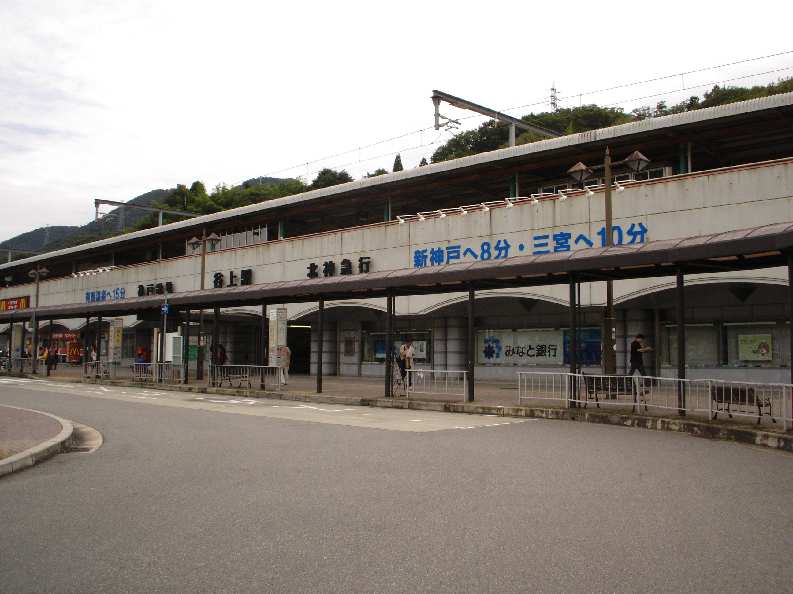 https://upload.wikimedia.org/wikipedia/commons/f/f4/TanigamiStation.JPG