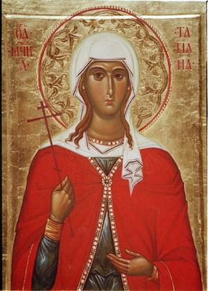 https://upload.wikimedia.org/wikipedia/commons/f/f4/Tatiana_of_Rome.jpg
