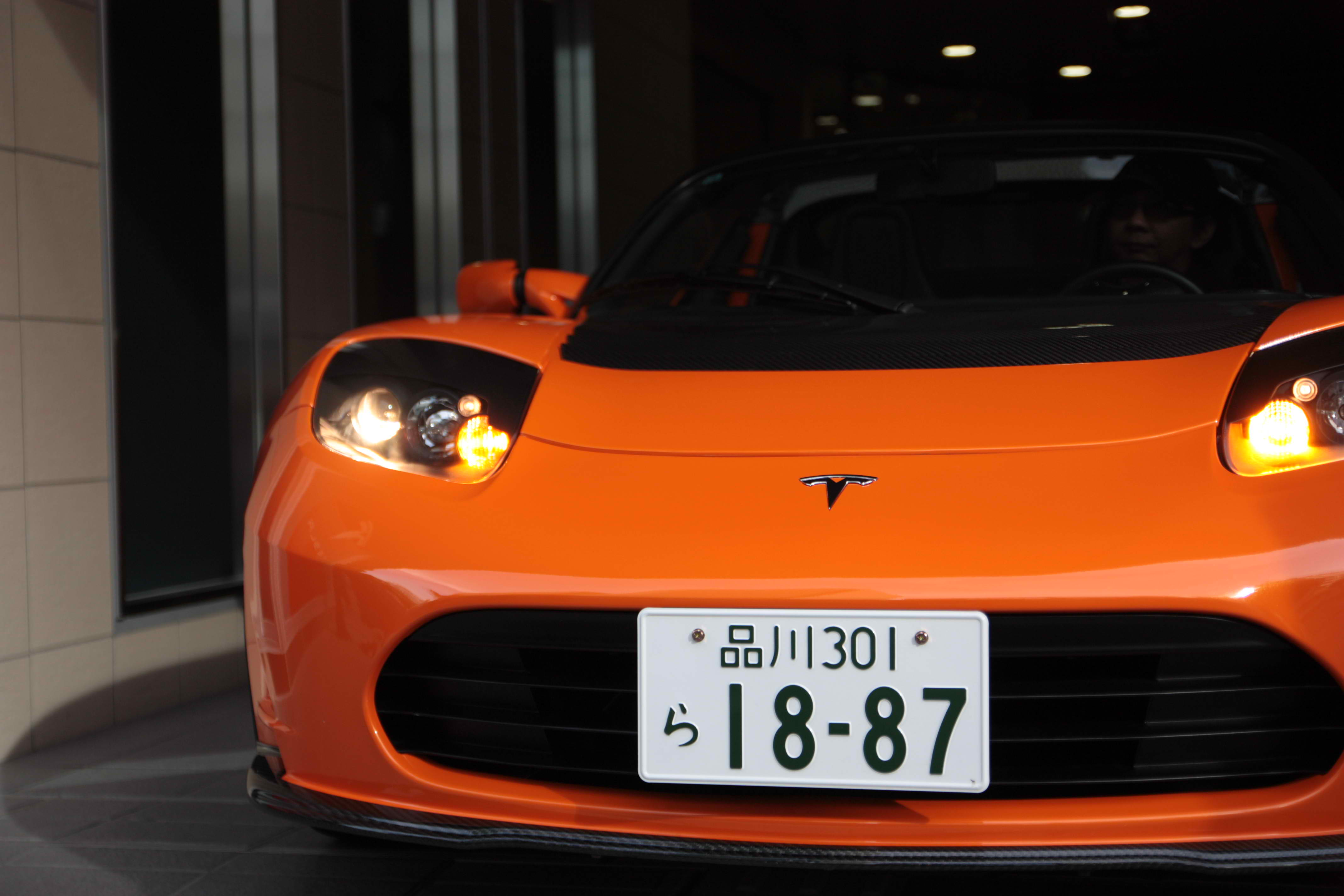 Vehicle registration plates of Japan | Wiki | Everipedia