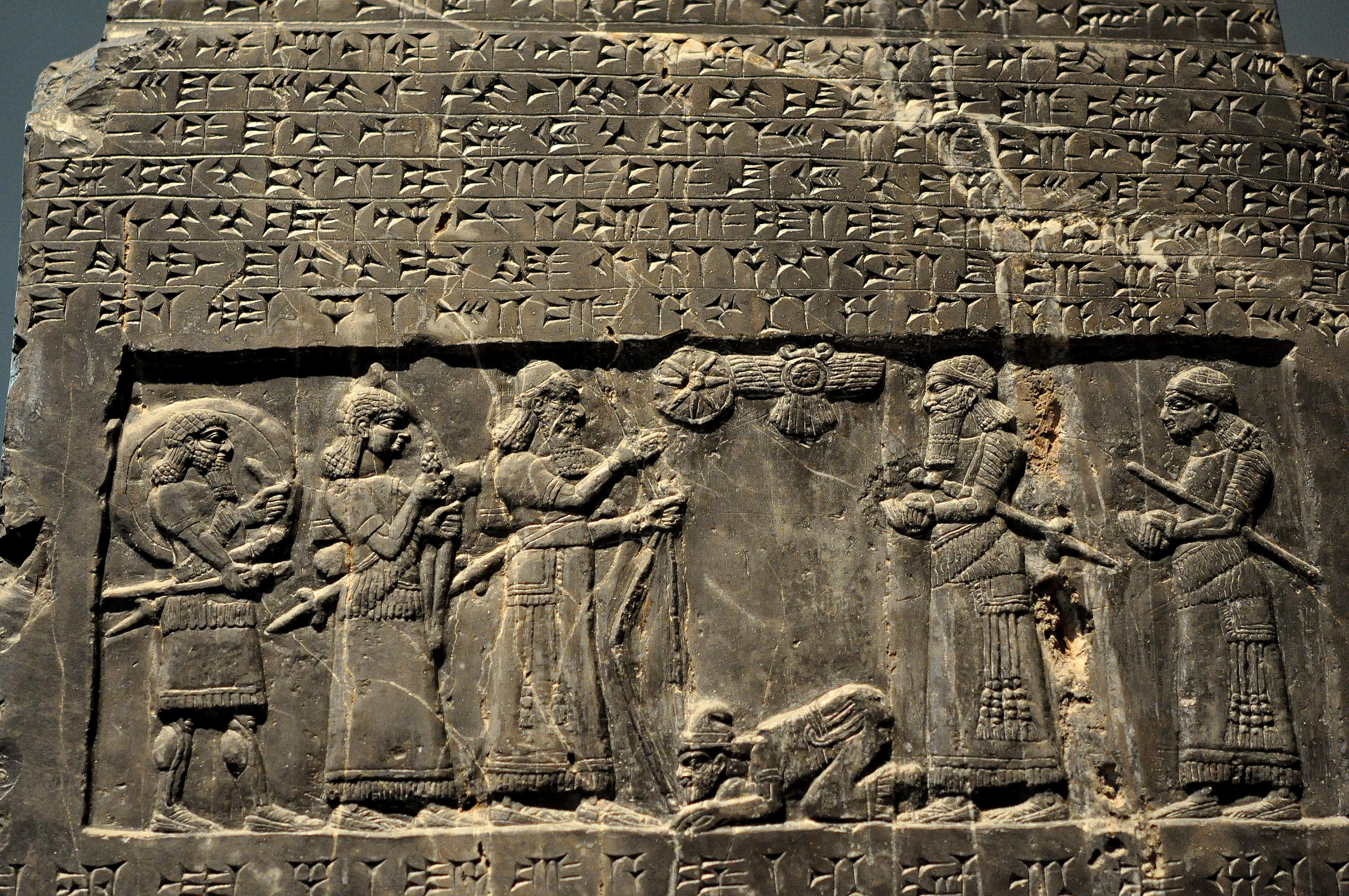 File:The Assyrian king Shalmaneser III receives tribute from Sua, king of Gilzanu,