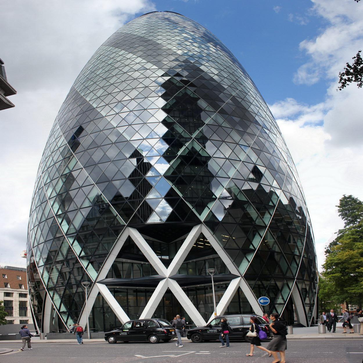 File:The Gherkin London.jpg