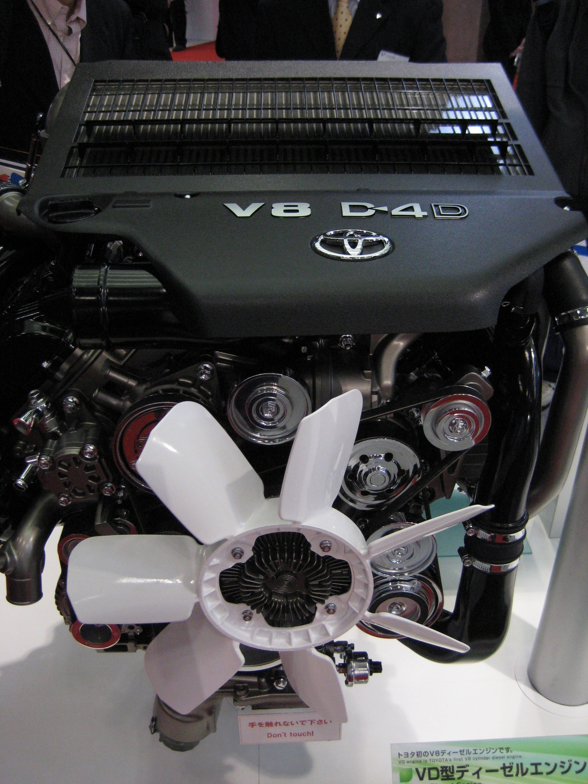 Toyota Vd Engine Wikipedia