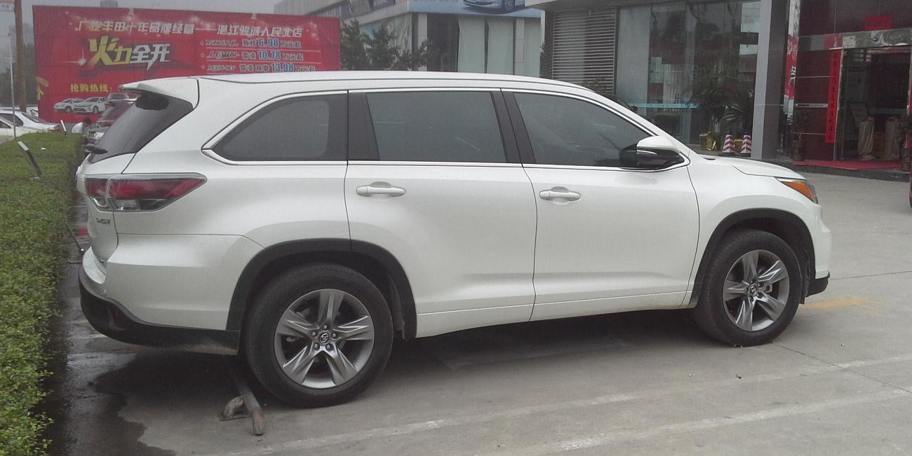 File Toyota Highlander Xu50 02 China 2016 04 01 Jpg