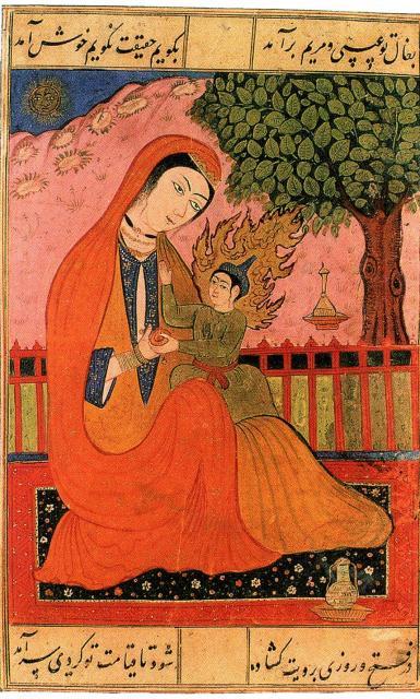 رسم فارسي يُصوّر مريم العذراء والطفل
