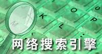 1nudism Com _360搜索
