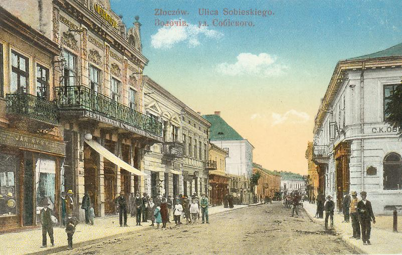Улица Собеского (ныне — ул. Маркиана Шашкевича). 1916 год