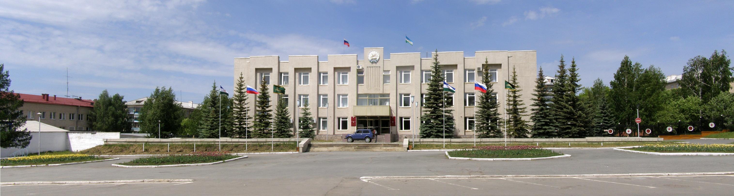 Здание администрации города Учалы