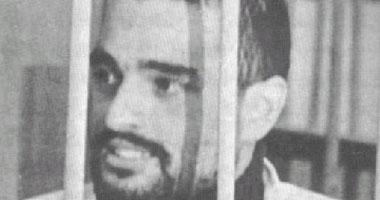 Muhammad Abd Al Salam Faraj