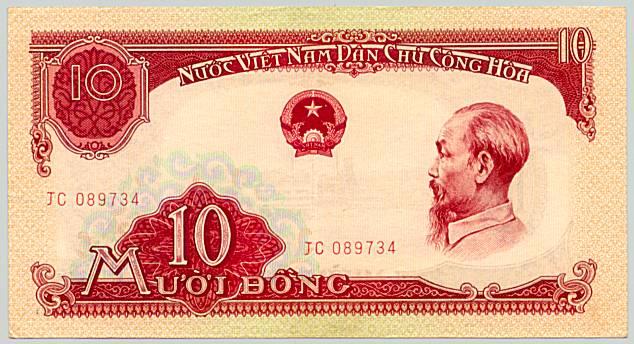 10 Đồng - North Vietnam (1958) 01