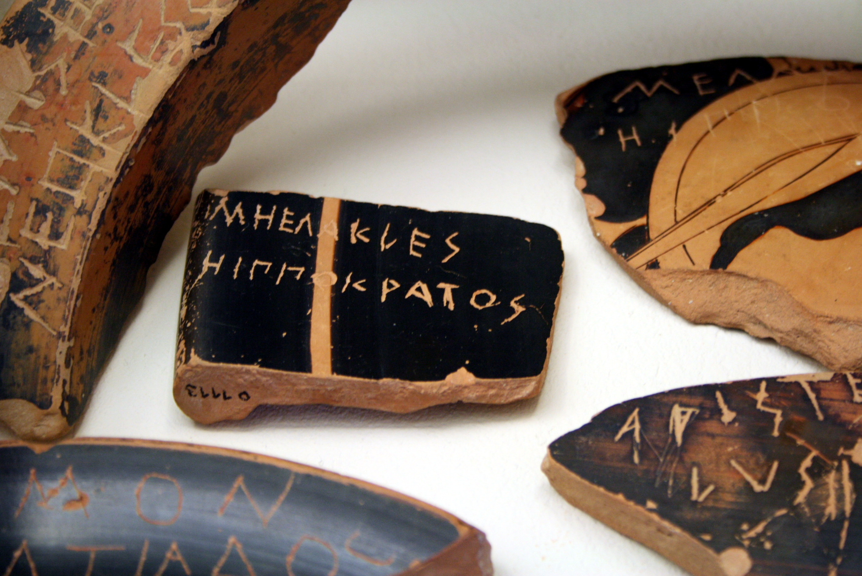 File 1239 Keramikos Museum Athens Ostrakon Against