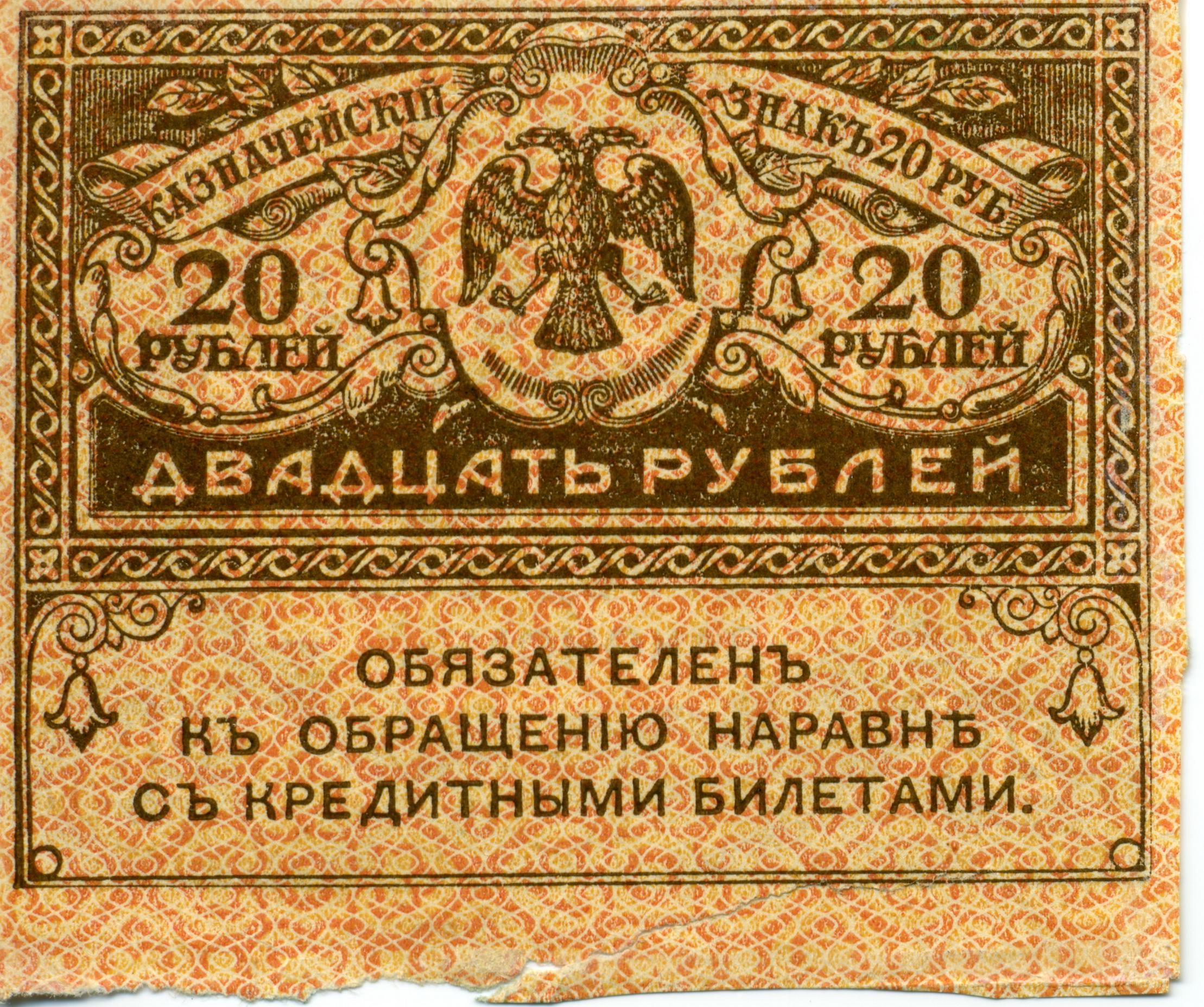 кредиты в ленинске кузнецке