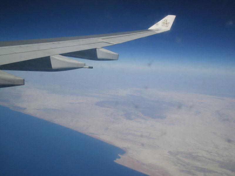 Vé máy bay giá rẻ đi Chah-Bahar Iran