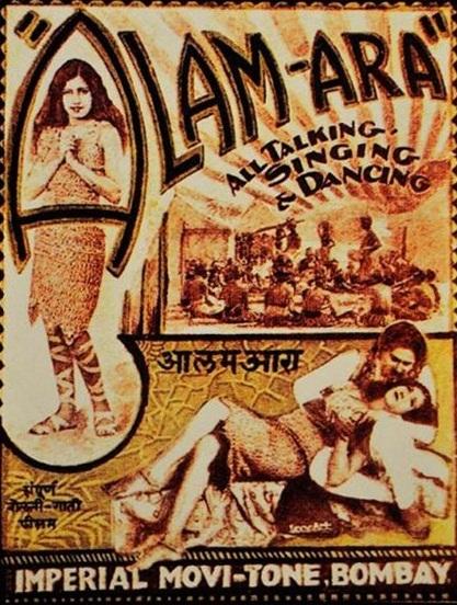 Alam Ara poster, 1931.