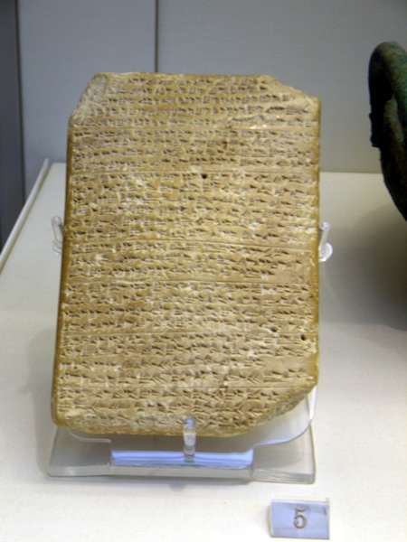 Amarna tablet