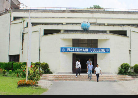 Balkumari College Wikipedia