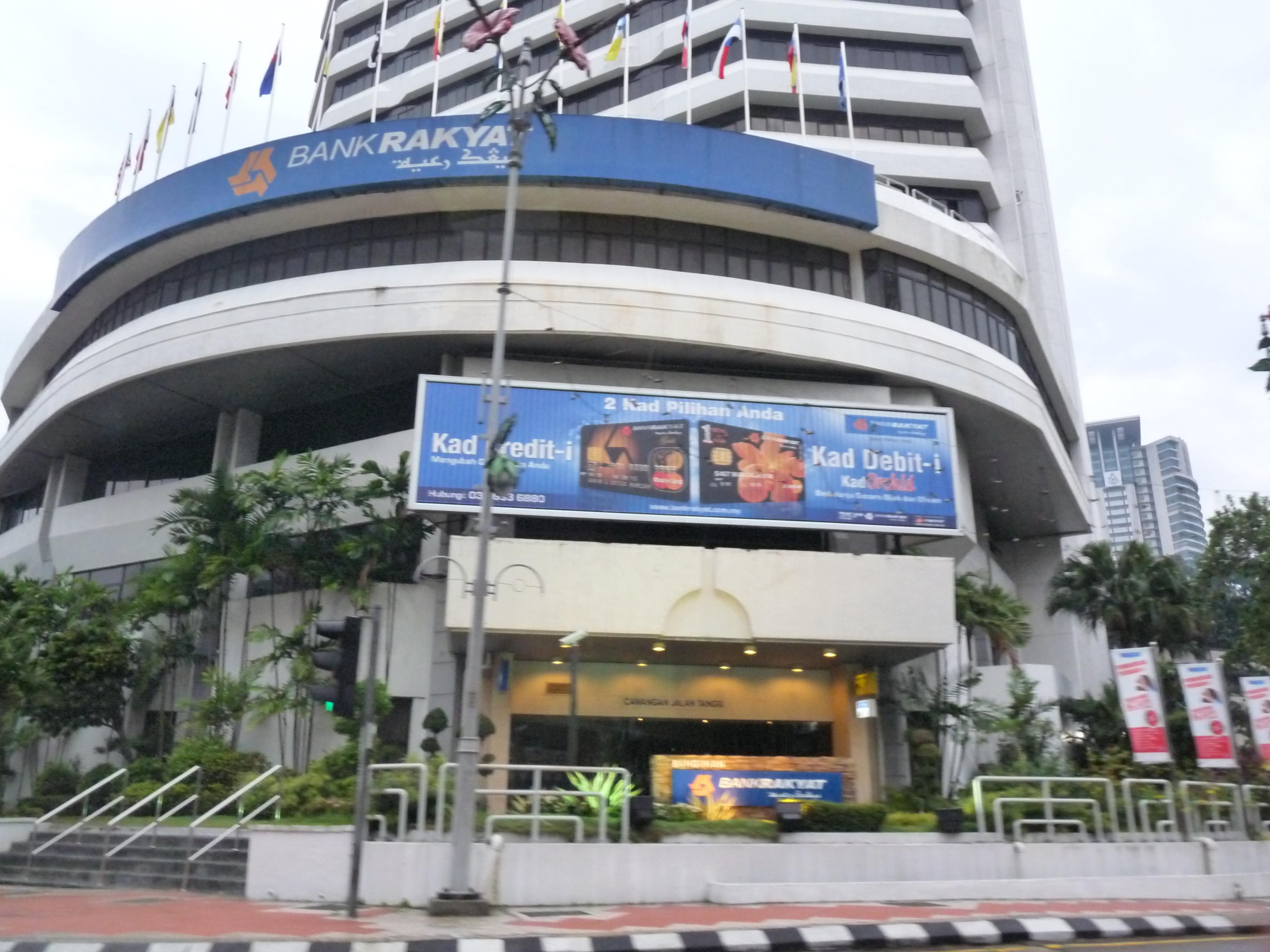 Bank Rakyat Wikipedia