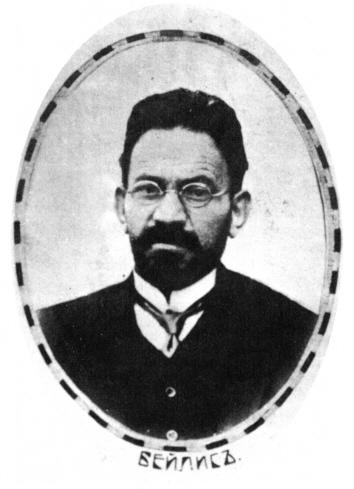 Menachem Mendel Bejlis – Wikipedia