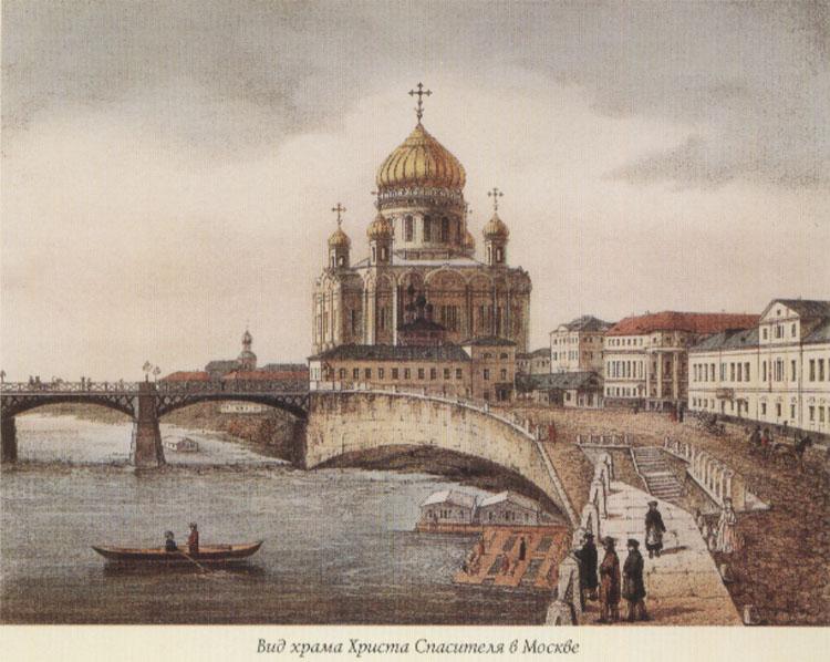 Файл: Храм Христа Спасителя в Moscow.jpg