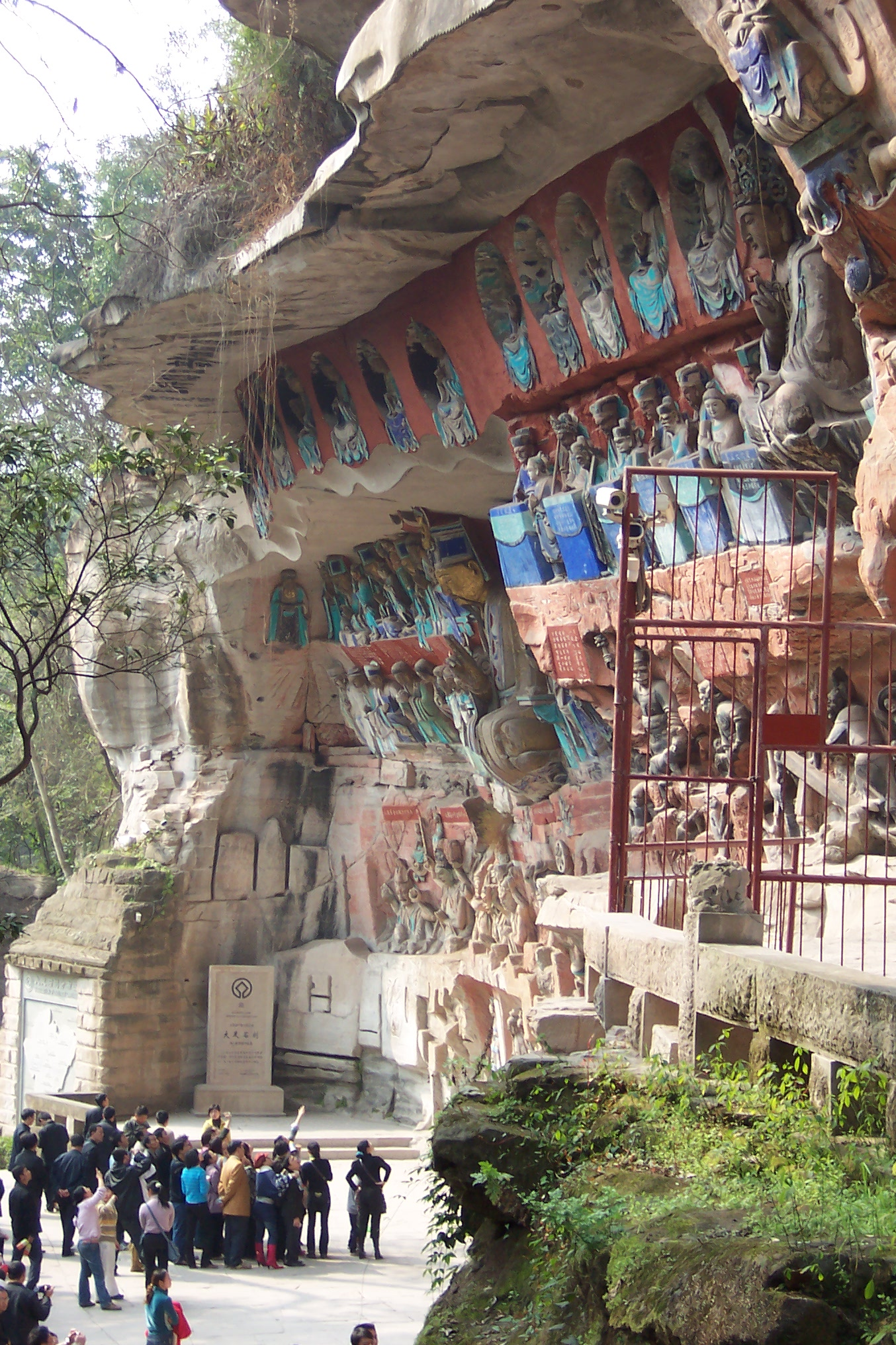 http://upload.wikimedia.org/wikipedia/commons/f/f5/Dazu_rock_carvings_baoding_18_layers_of_hell.JPG