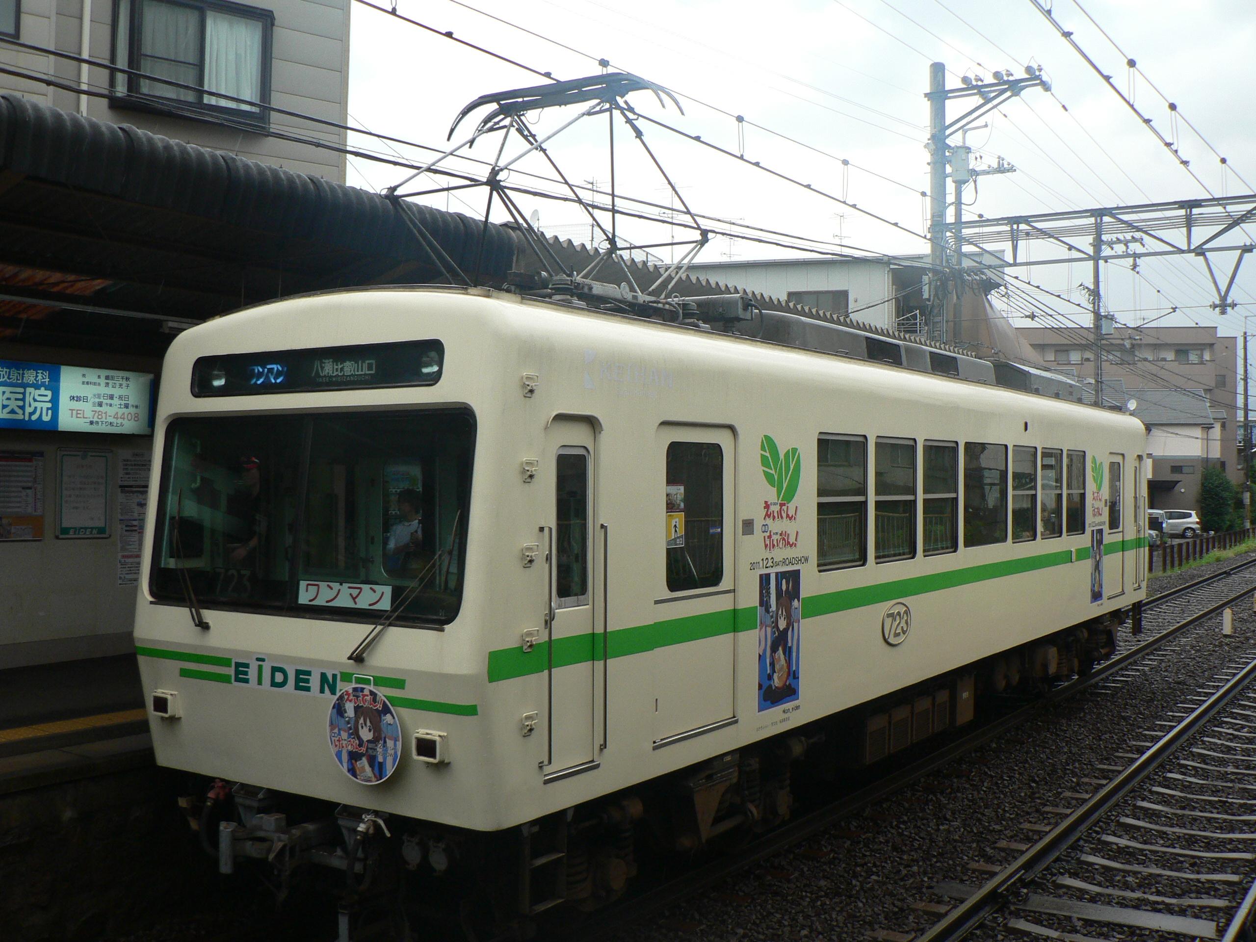 ヘッドマークラッピング , 叡電デオ723号車、『映画けいおん!』ヘッドマークラッピング