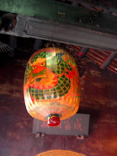 Chinese Lantern Wiktionary