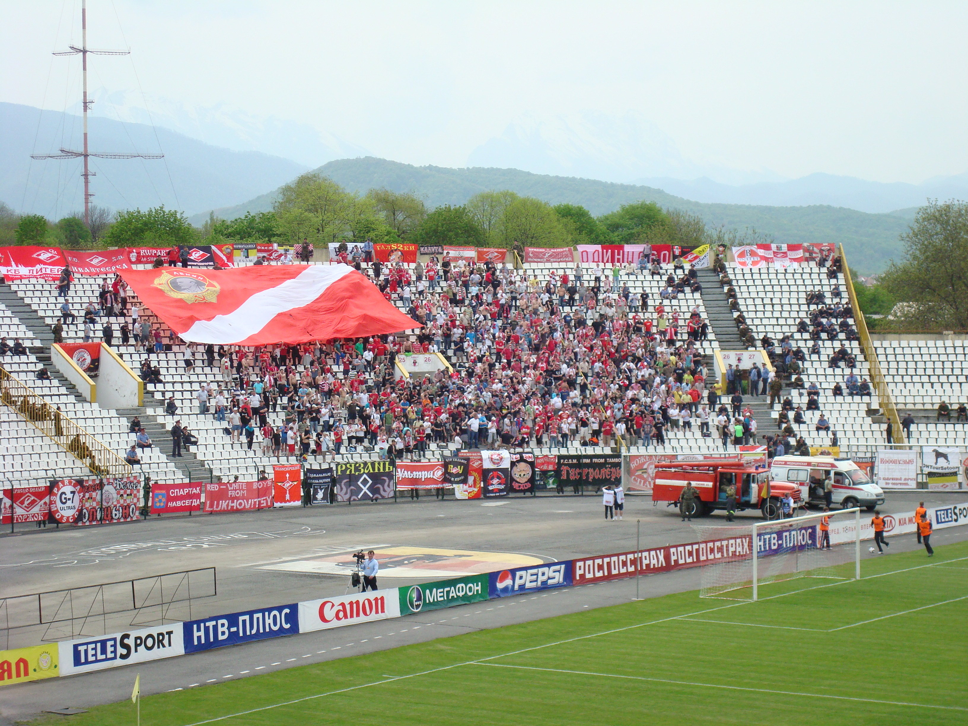 File:FC Spartak Moscow supporters 2010.JPG - Wikimedia Commons