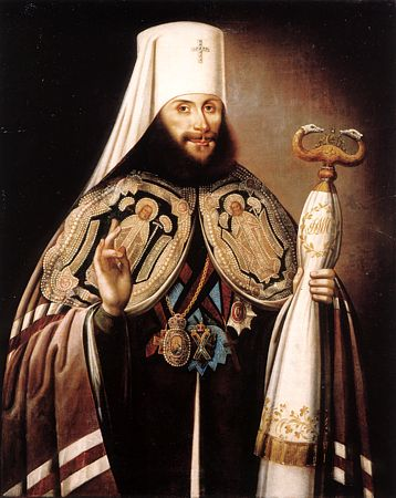 https://upload.wikimedia.org/wikipedia/commons/f/f5/Filaret_%28Drozdov%29.jpg
