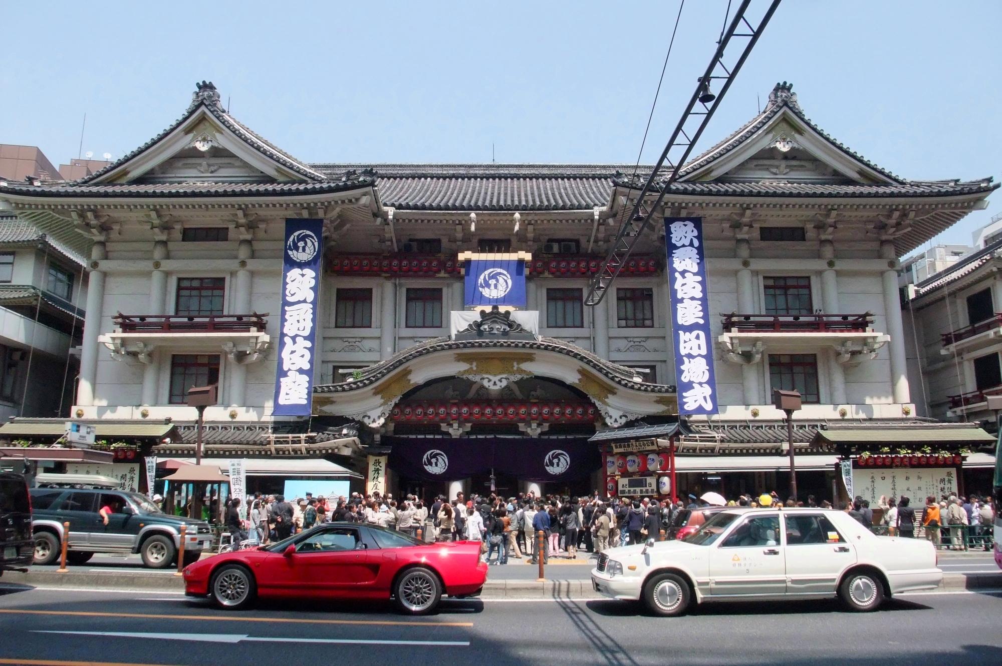 Kabuki Theatre History File Kabuki za Theatre 2010