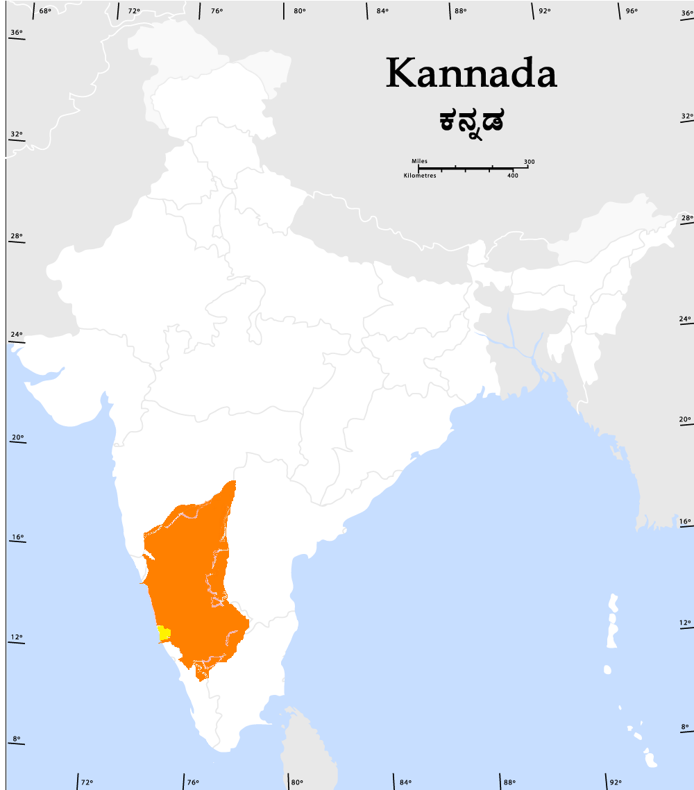 kannada language Kannada (kannada: ಕನ್ನಡ) is a dravidian language spoken predominantly by kannada people in india, mainly in the state of karnataka, and by significant linguistic minorities in the states of andhra pradesh, telangana, tamil nadu, maharashtra, kerala, goa and abroad the language has roughly 38 million native.
