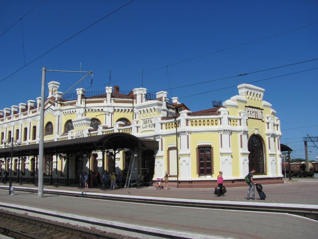 Вокзал ст. Казатин. Вид с Шепетовской платформы
