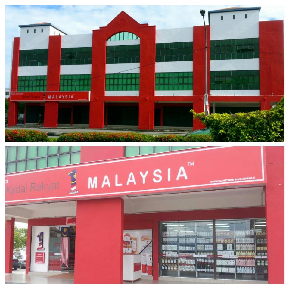 Kedai Rakyat 1malaysia Wikipedia
