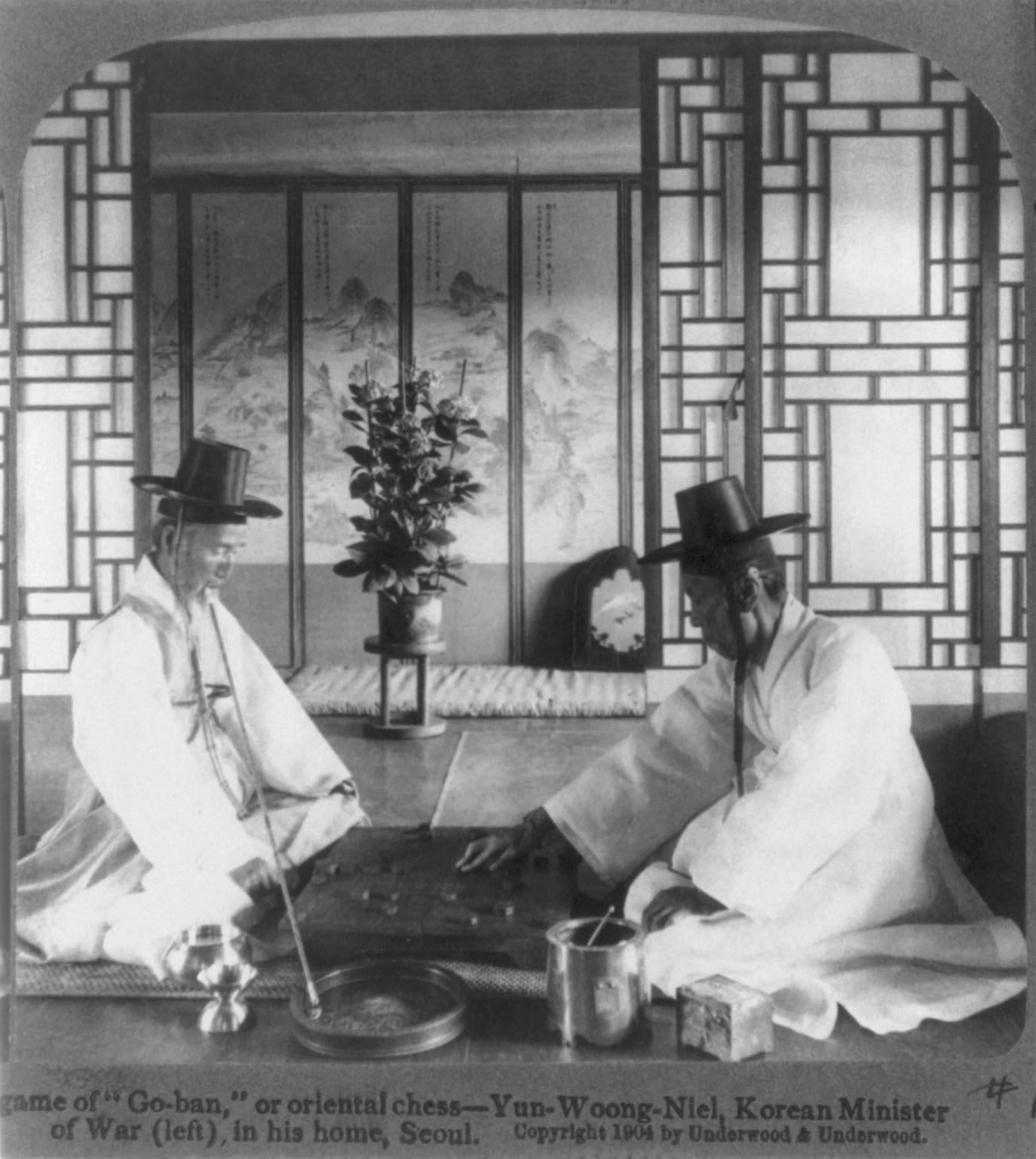 Korea-History-Goban Game in Seoul Korea 1904 (LOC).jpg